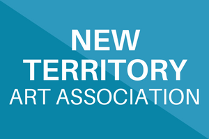 New Territory Arts Association, Benton Harbor, Michigan